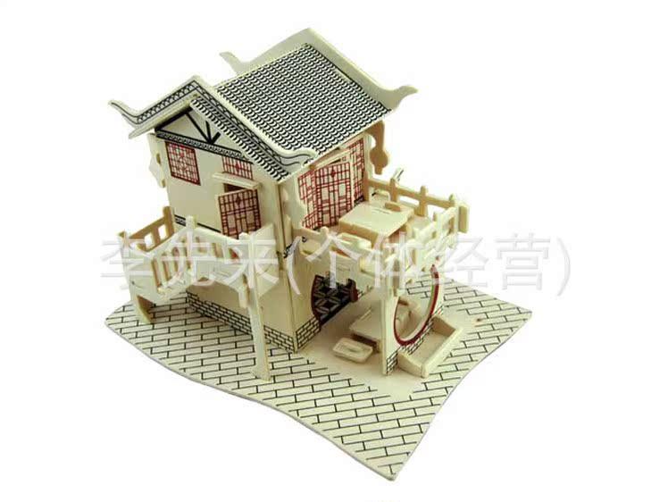 木制仿真模型 木制仿真模型立体拼图玩具批发一件代发混批 阿里巴巴