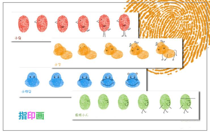 幼儿园手工材料 幼儿园手工材料儿童手指画印泥 指纹画专用 阿里巴巴