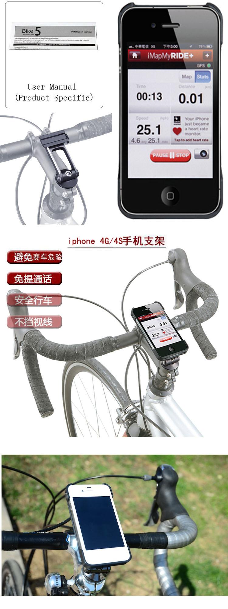 苹果5自行车壁纸