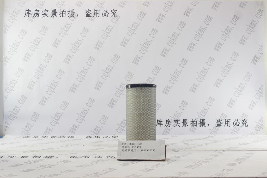 KMKL-0065++481空气滤清器PU1533外芯参考尺寸155×85×330毛重0.9Kg净重0.8Kg-1