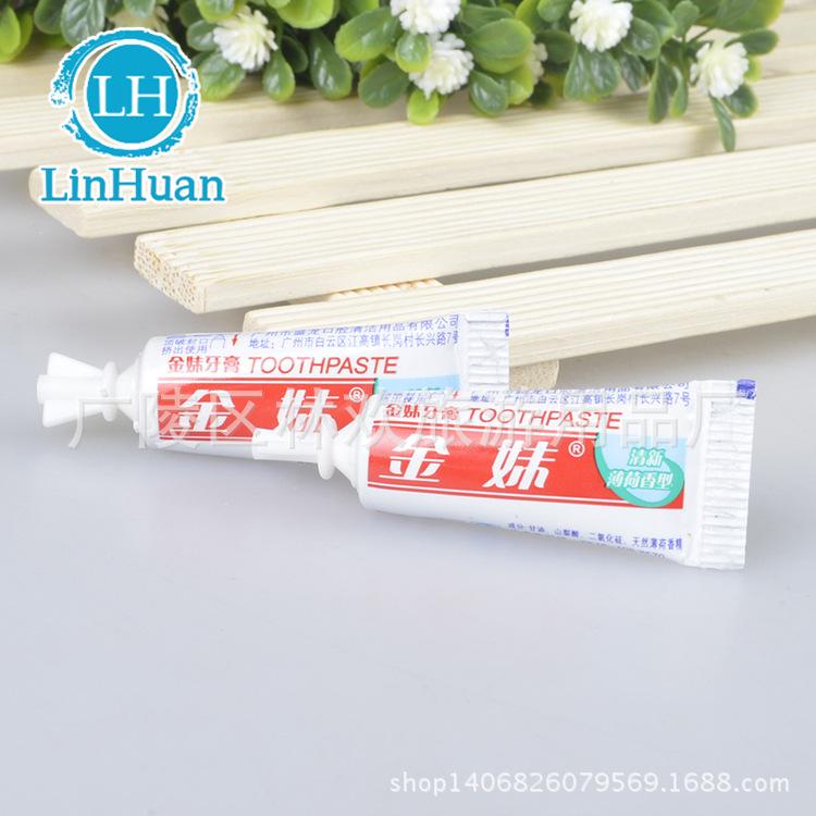 专业厂家直销 一次性品牌牙膏 酒店旅游宾馆桑拿浴室用品3 g牙膏