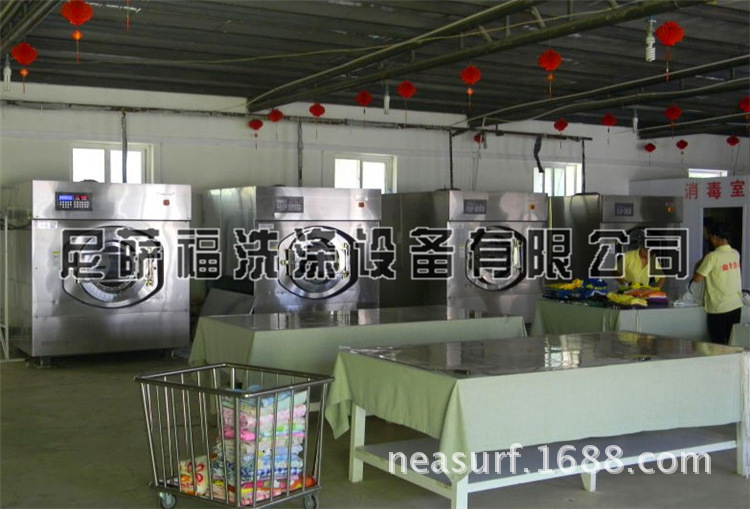 洗衣厂图片