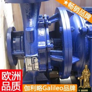 ISWH臥式單級單吸化工泵