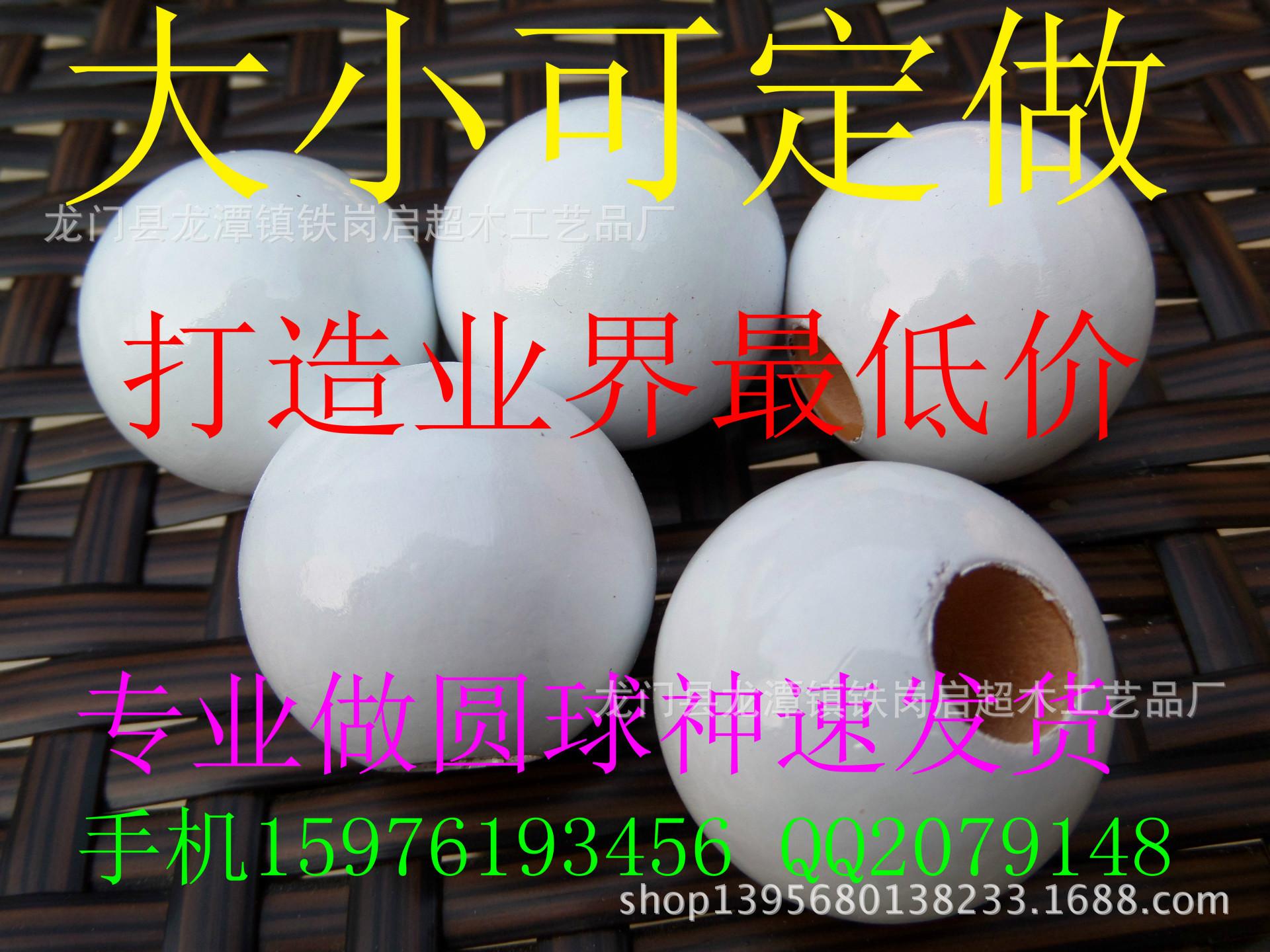 厂家直销各式木器配件 荷木木手柄 圆球 欢迎定购