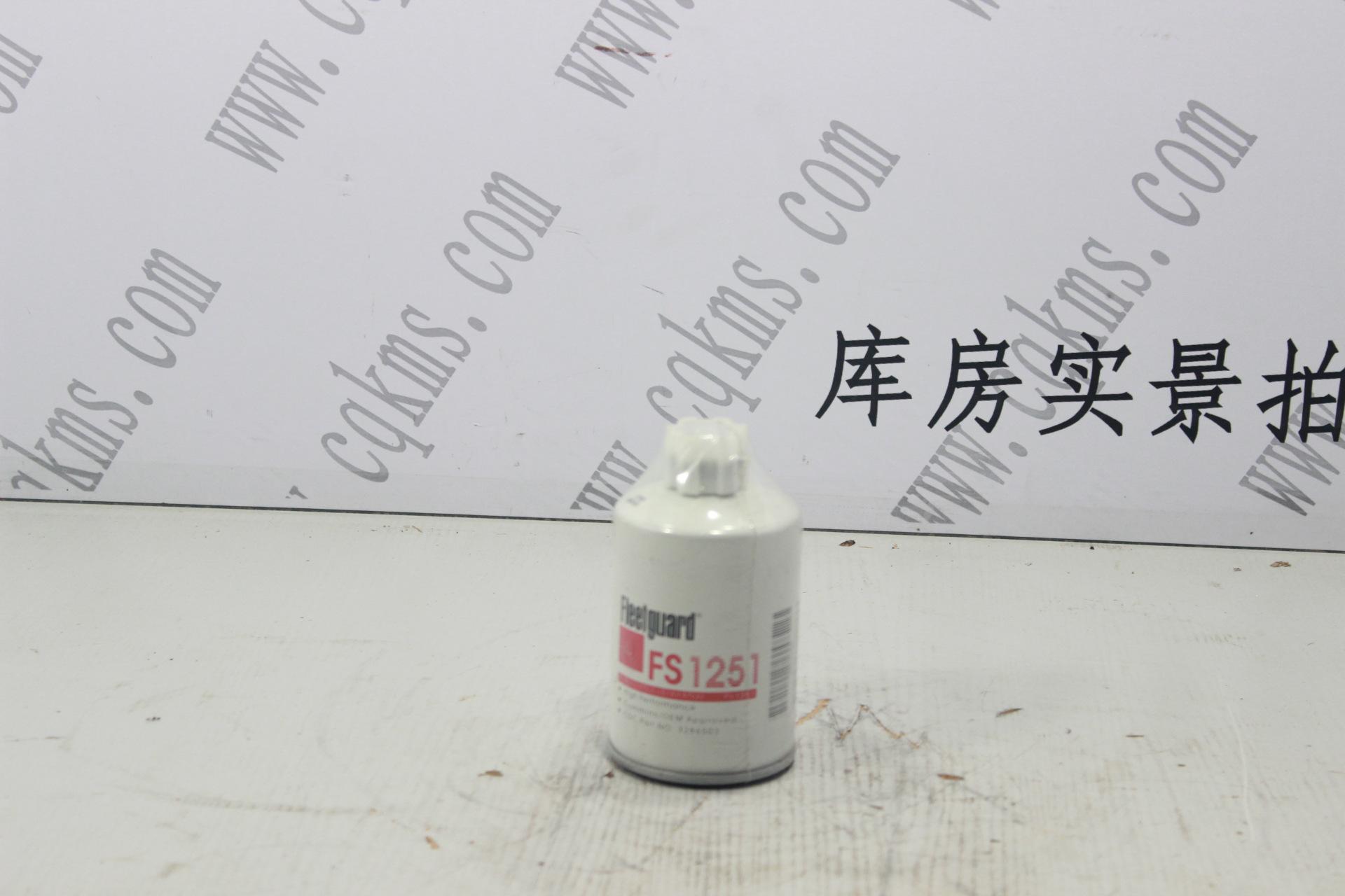 kms01682-FS1251-燃油滤清器----参考重量450-450图片4
