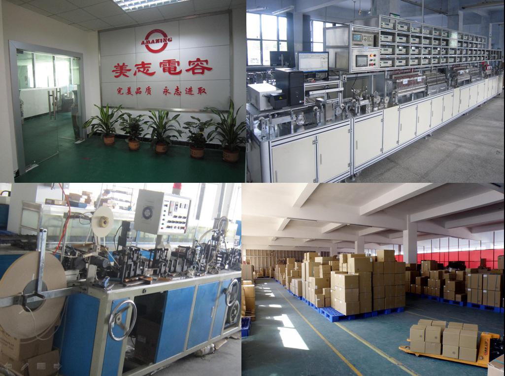 07 厂家直销高标准带电显示器专用高压陶瓷芯棒电容器|24KV50PF