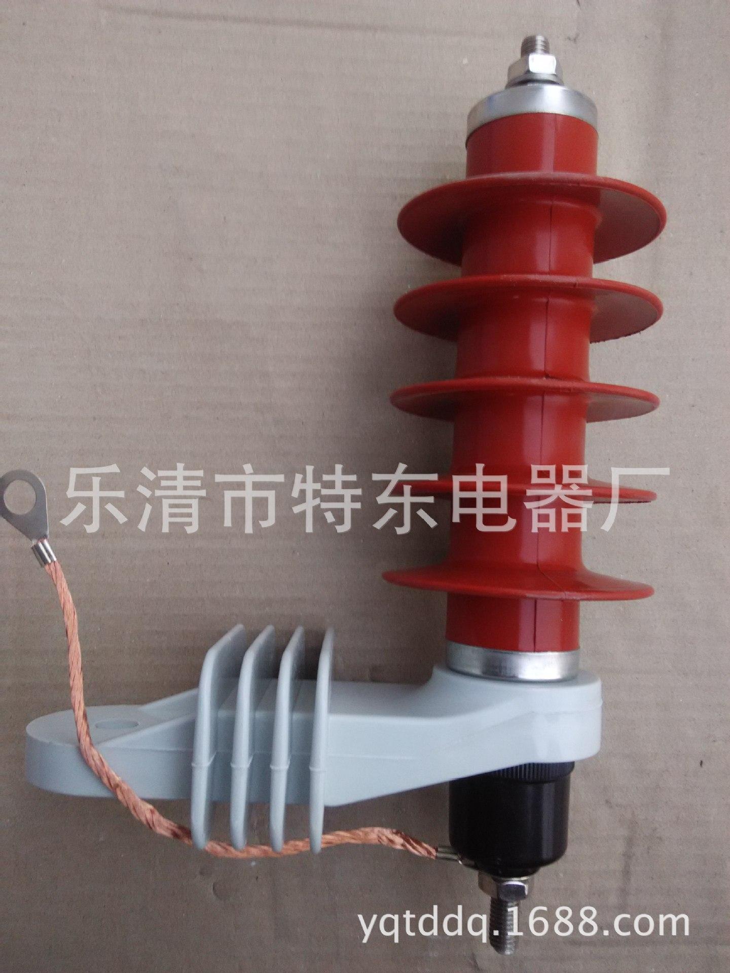 氧化锌避雷器 HY5WZ 17 50 带脱离器安装支架 一组3只图片