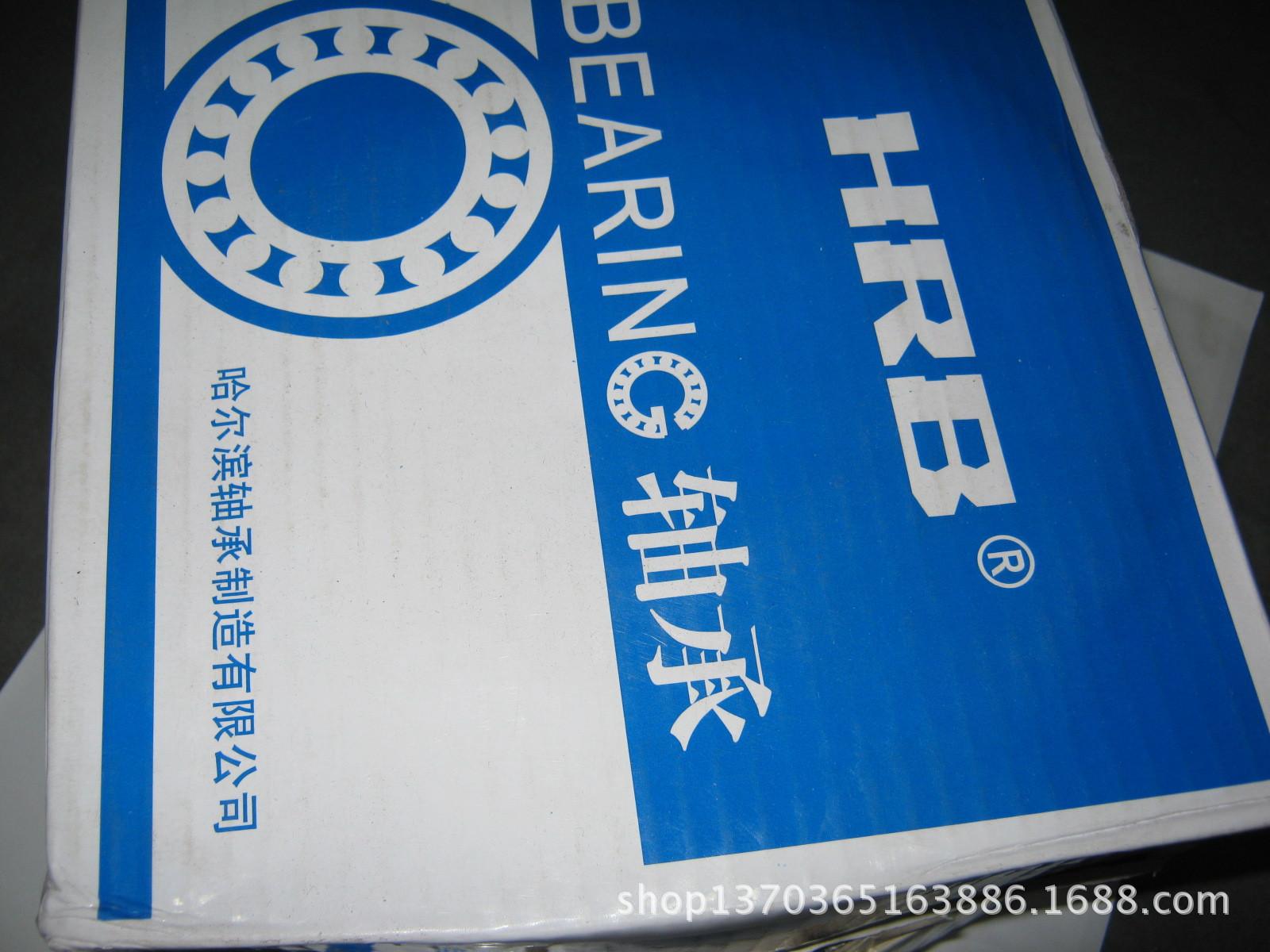 浙江衢州 出售 6244轴承 哈尔滨 HRB 哈轴