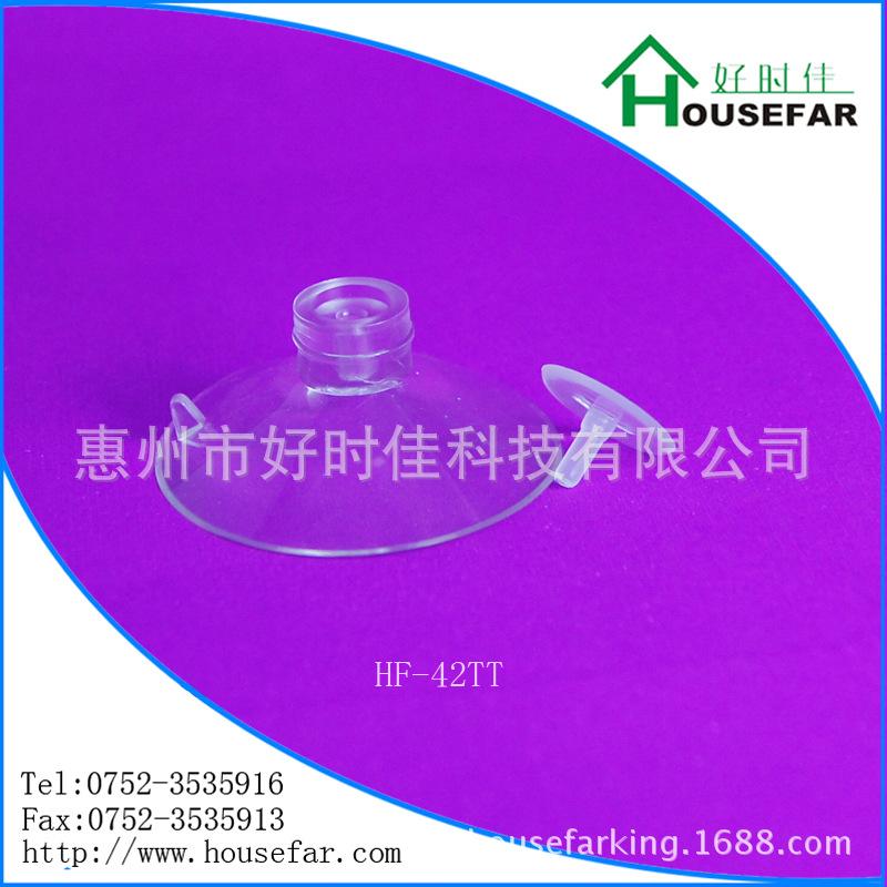 厂家直销42mm带图钉吸盘 蓝色透明PVC吸盘