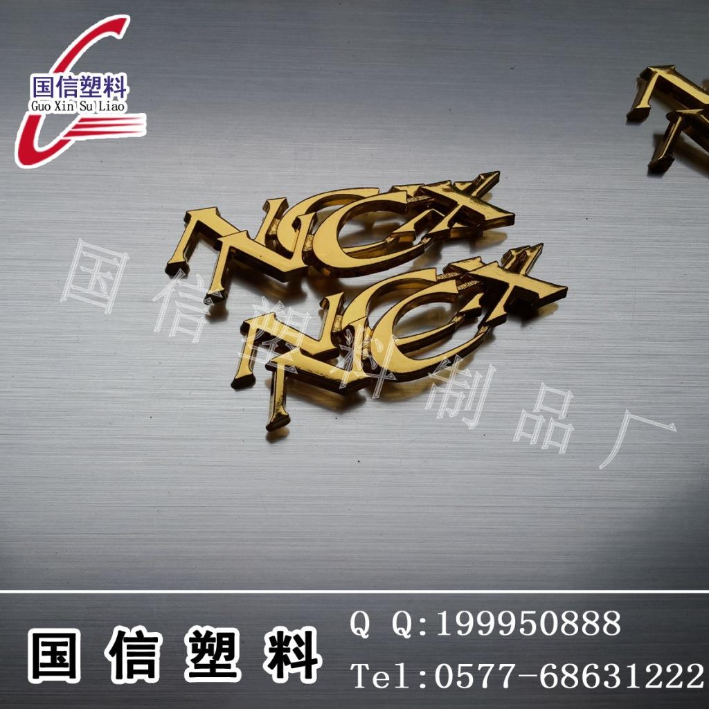 【[国信专业塑料定制]机械设备家具塑料汽油商三缸电器发动机图片