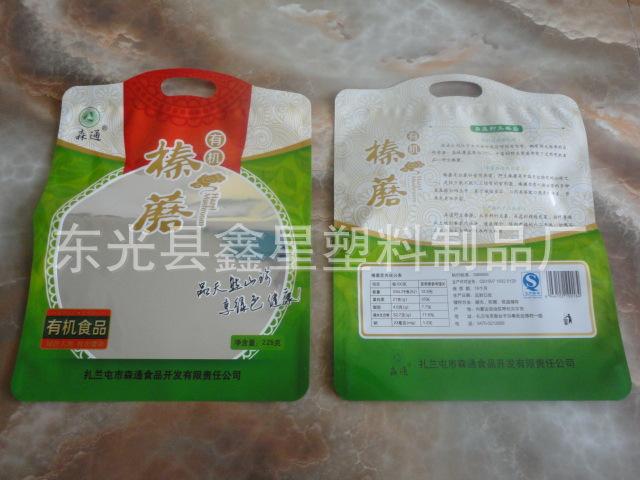 厂家生产洗衣液自立吸嘴袋 铝箔袋 8色印刷包装袋