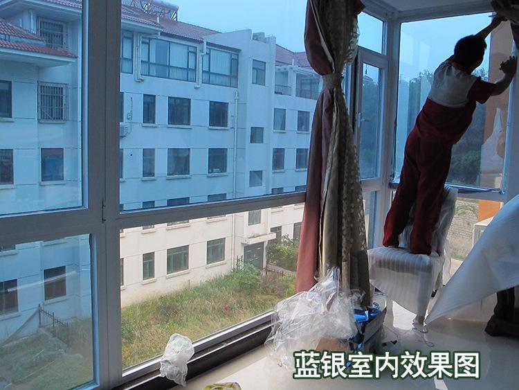 玻璃贴膜单向反光遮光隔热防晒彩色窗户贴膜彩