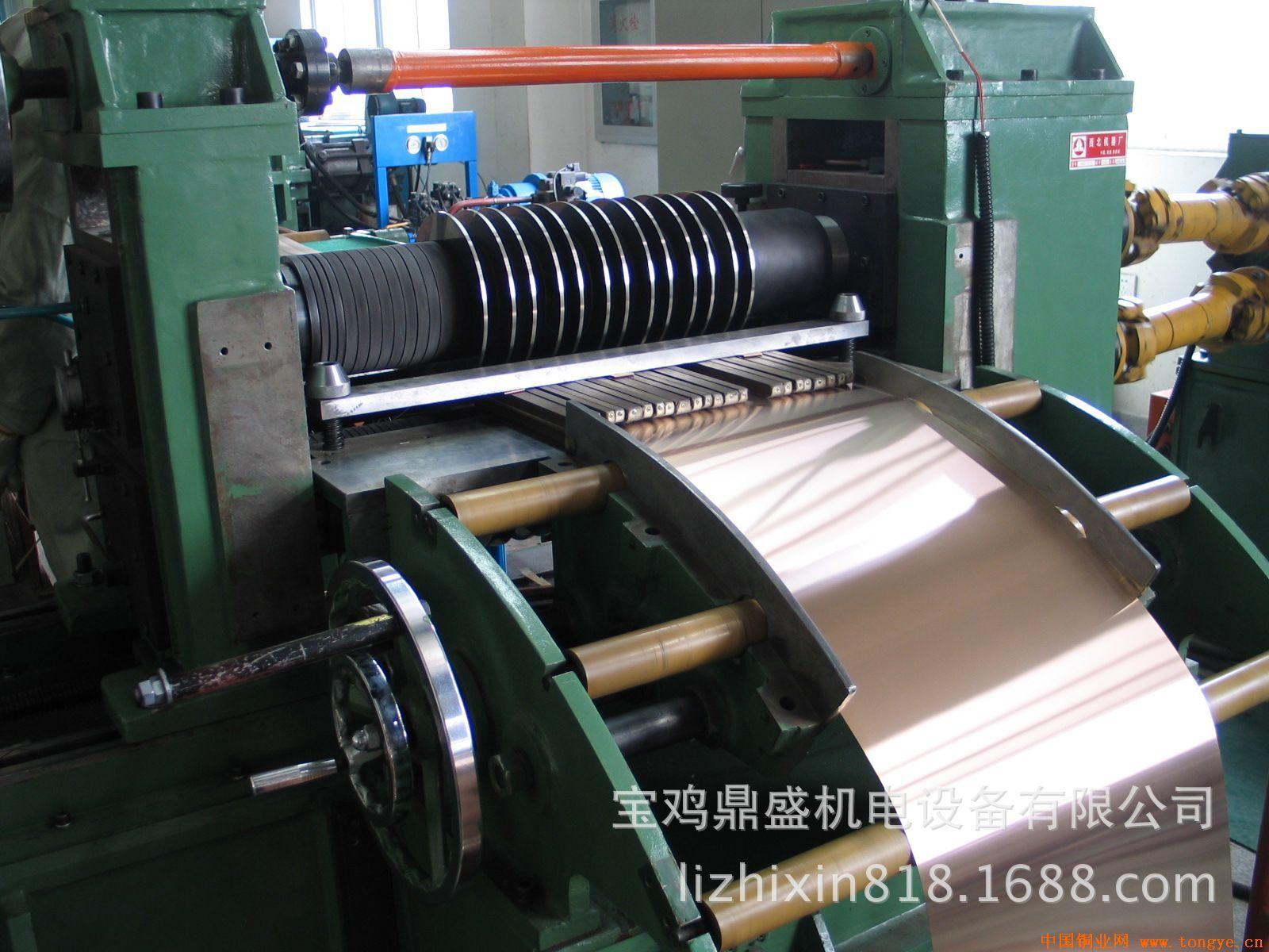 纵剪机组生产线_【钢带高速精密纵剪机组生产线】