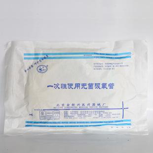 特价正品包邮 一次性吸氧管4米 、6米双鼻塞无菌优质吸氧管