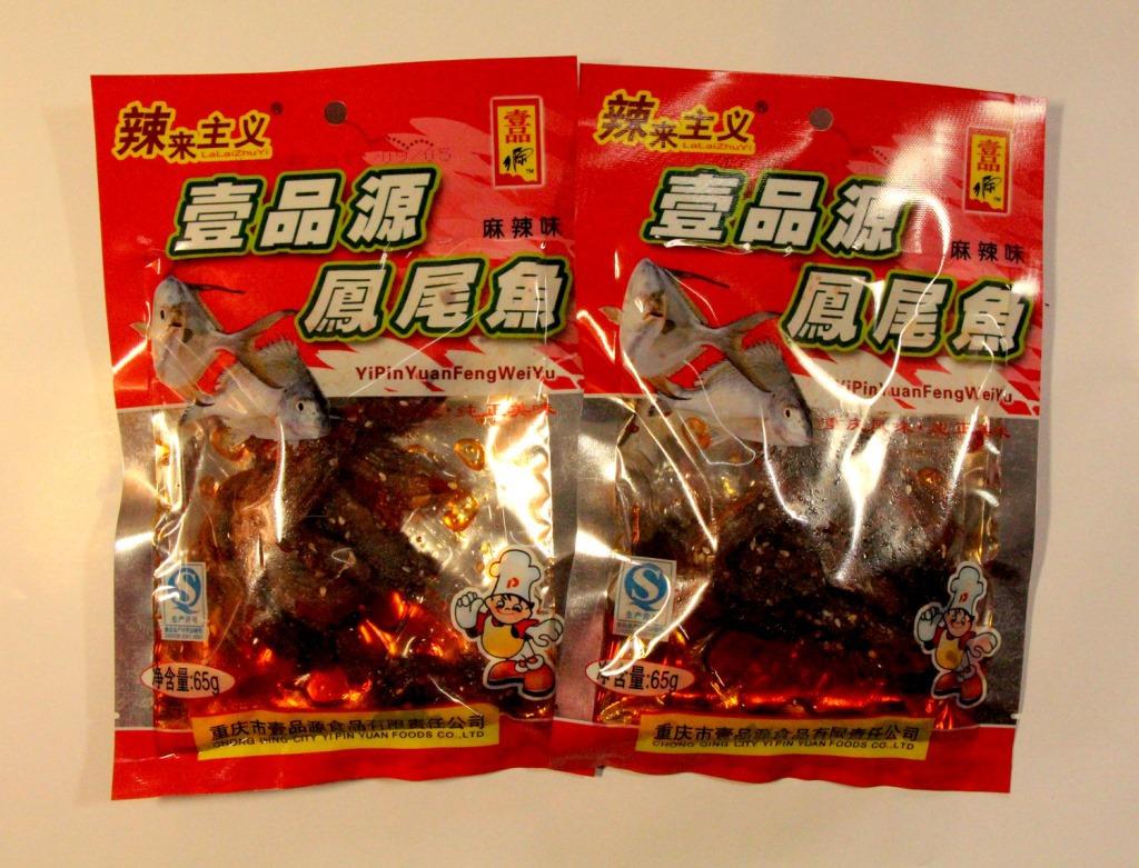 凤尾鱼-求购印度、泰国宝宝、黑鲳,白鲳、小黄天食谱个一的4鲥鱼月图片