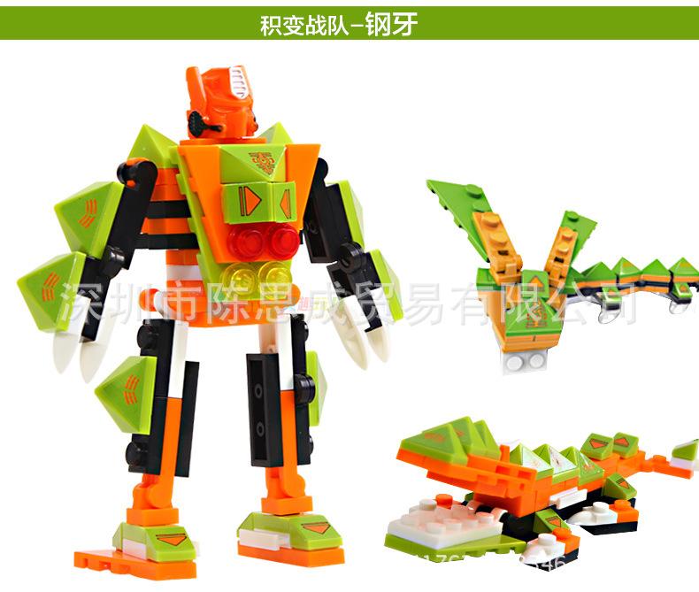 玩具 儿童塑料拼装积木变形机器人 战队战士组装益智 阿里巴巴
