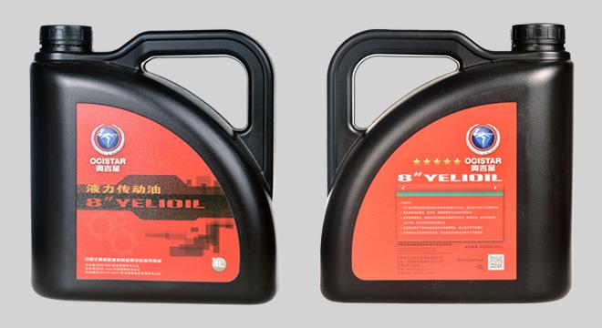 奥吉星8#液力传动油 4L 保证真品