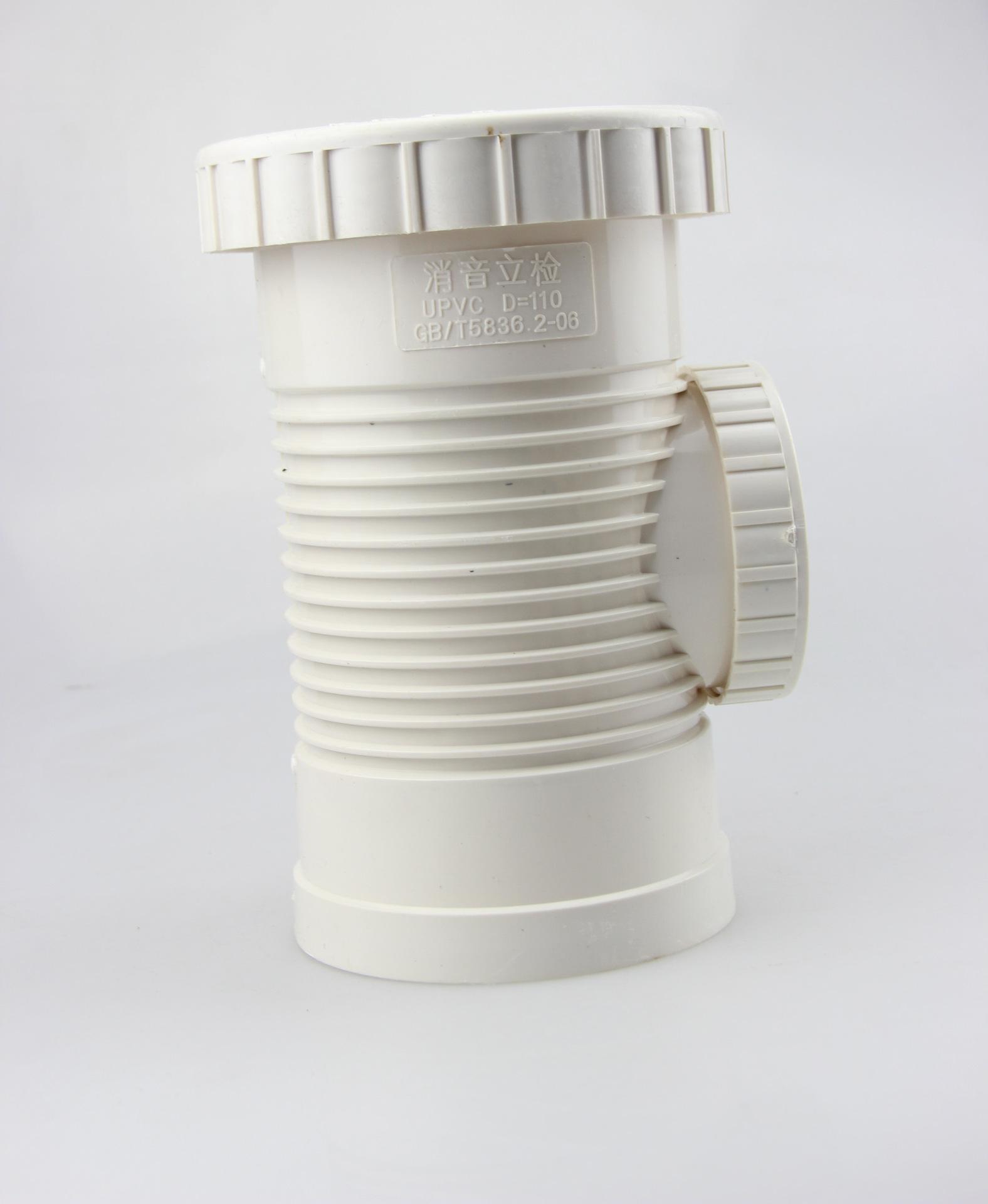 弯头 销售PVC单螺消音立检 pvc消音管件 优质pvc消音管件 弯头尽在阿