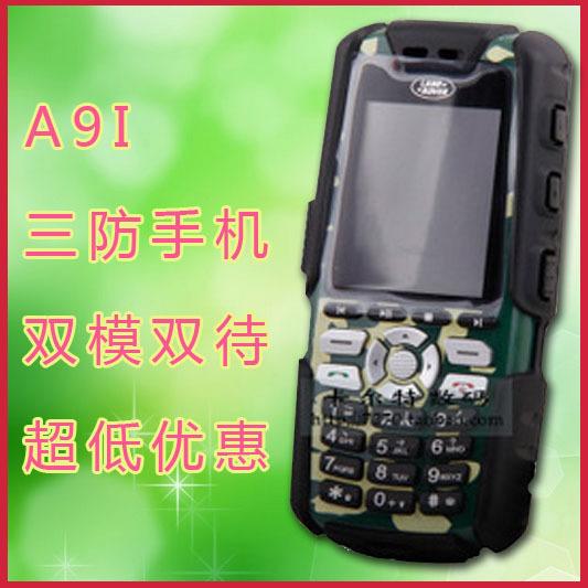 电信卡-双模智能手机,支持电信卡--阿里巴巴采