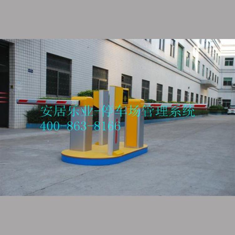 安居乐业 停车场系统 全套设备12
