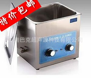 热销实验室烧杯、试管等玻璃器皿用超声波清洗机
