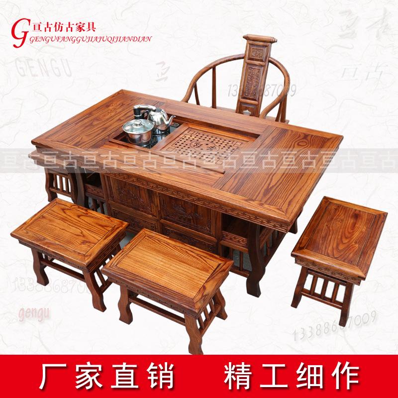 中式仿古典茶桌功夫将军茶台茶几榆实木客厅电磁炉桌椅组合特价