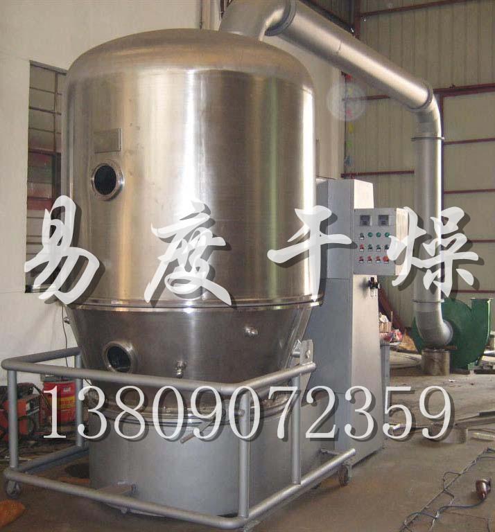 色氨酸专用沸腾干燥机 柠檬酸高效干燥设备