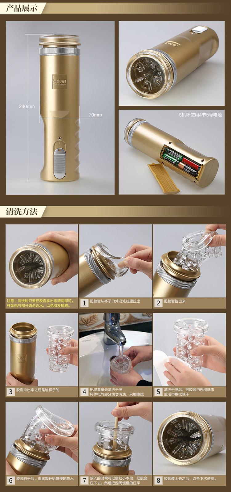 8产品展示清洗图