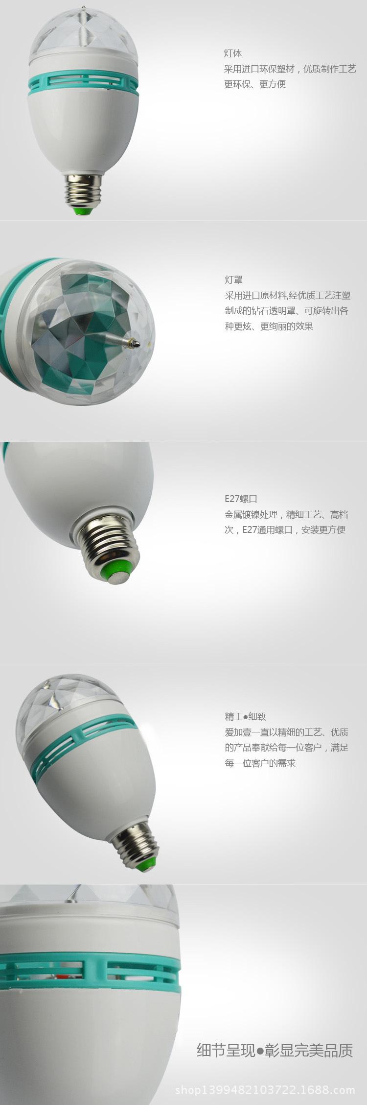 七彩小魔球 激光灯LED 红蓝绿