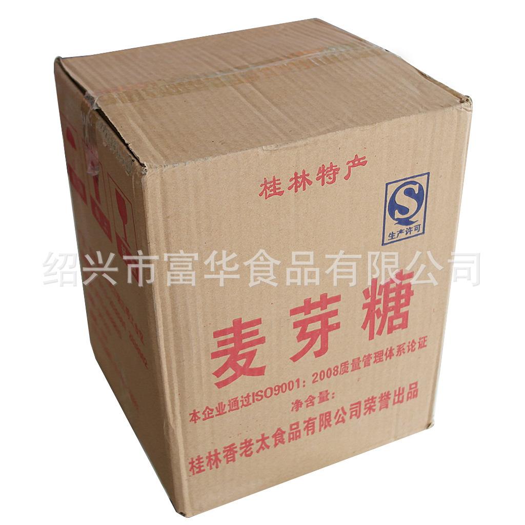 烘焙原料 桂林牌纯正麦芽糖 麦芽糖12kg 铁桶装