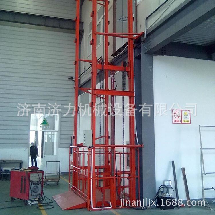 【定做】湖南湖北厂房升降机 货梯 导轨式升降平台 液压升