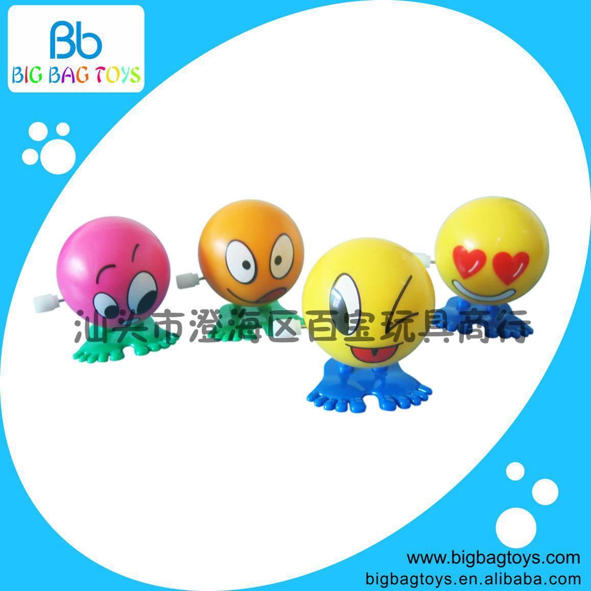 愚人节万圣节整蛊恶搞小玩具 印眼上链跳跳牙齿(2色混装)BB103552