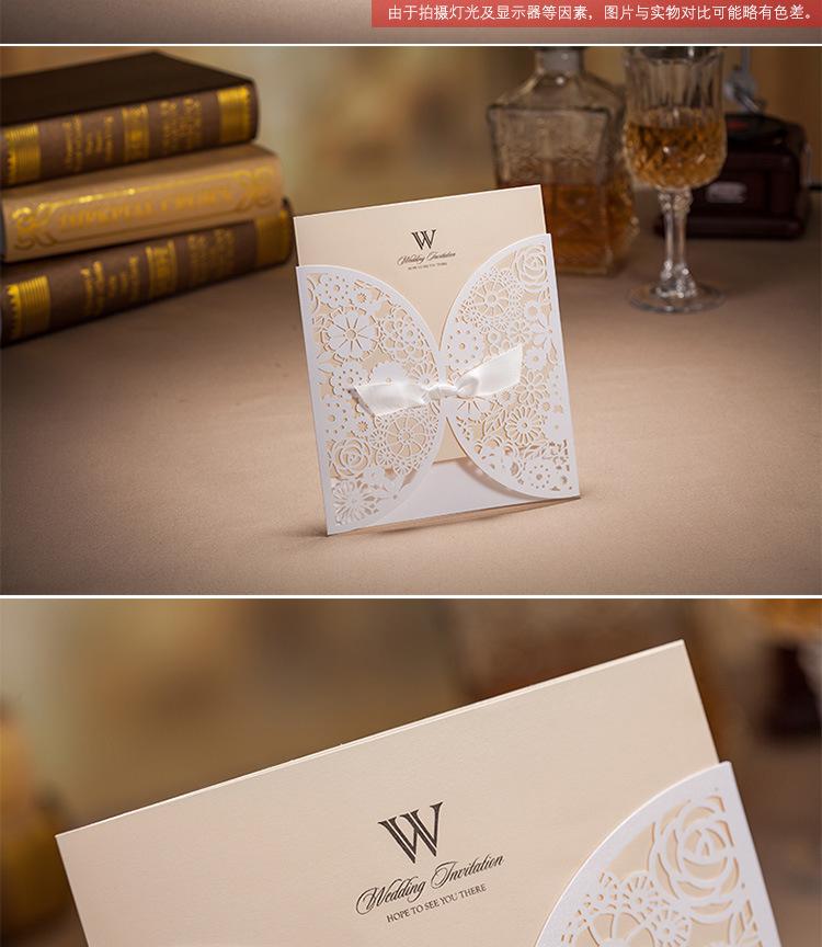 online wedding invitation free websites%0A undefined