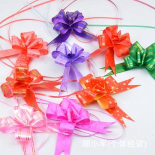厂家直销 婚庆用品 婚房装饰房专用彩带 气球扎带1.5厘米宽小丝带