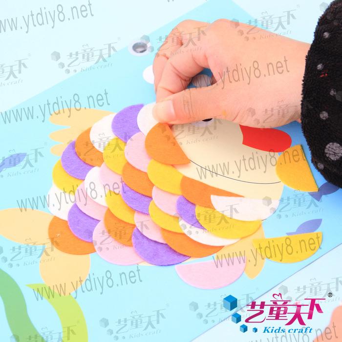 画框 幼儿手工幼儿园diy材料益智早教贴画制作小鱼拼图画框 阿里巴巴
