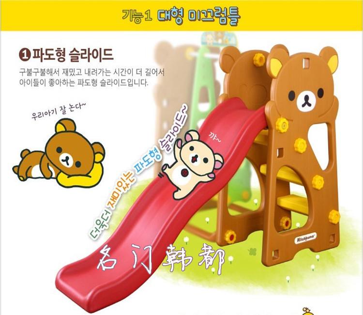 正品现货韩国轻松熊秋千滑梯组合大型室内玩具环保无毒三合一