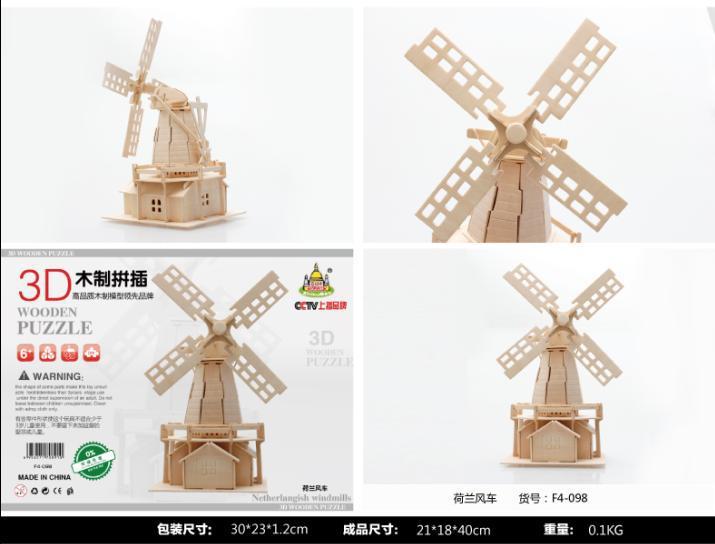 3D立体拼图 三维立体拼图 3d模型拼图 3d智能立体拼图 厂家批发