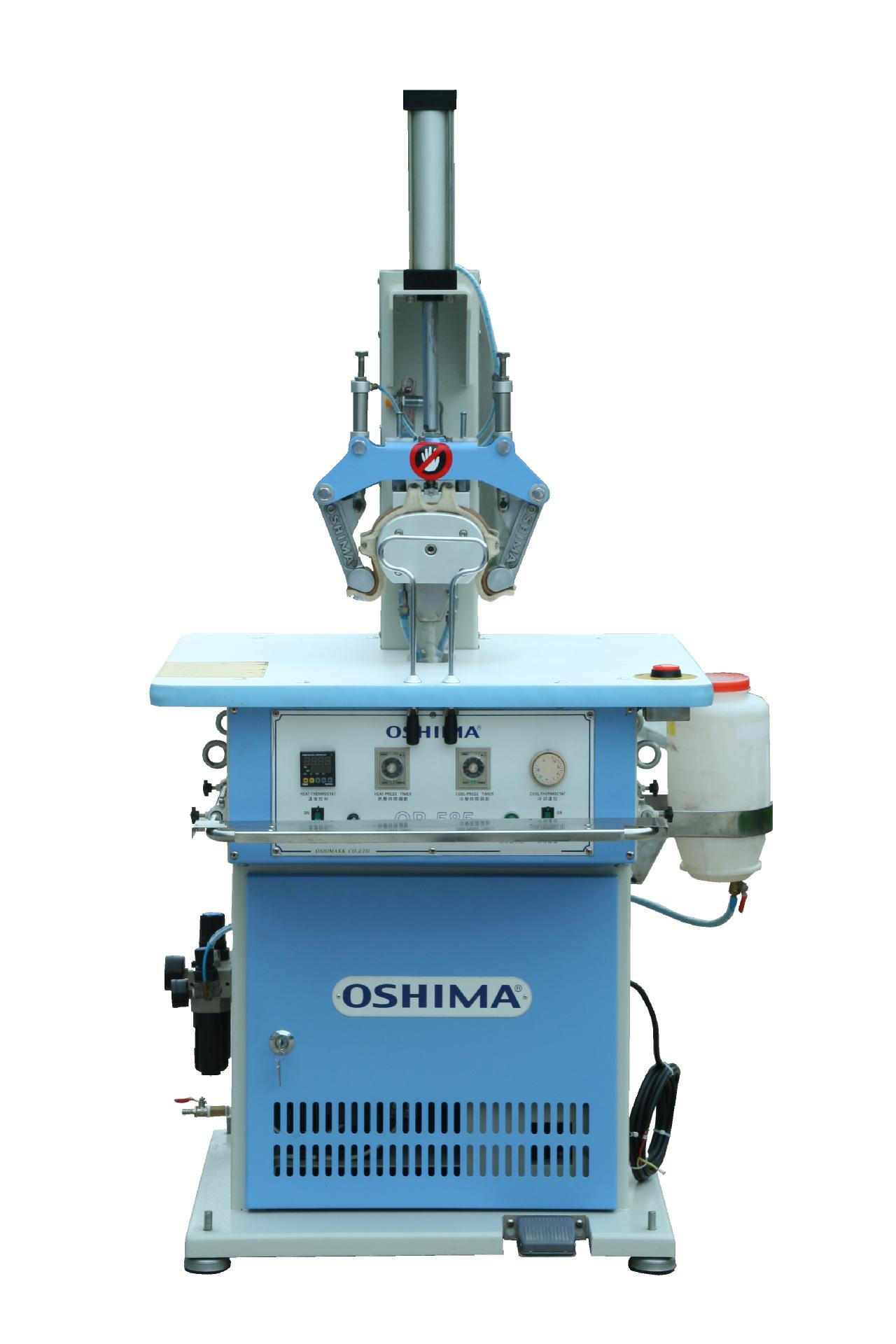 欧西玛牌 领圈定型机/服装定型机/高温定型机 OP-585/5851