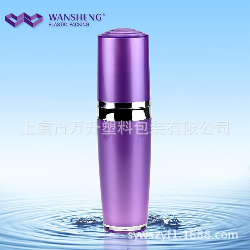 加工定制护肤产品包材30ml亚克力材质环顶乳液瓶高端化妆品包装