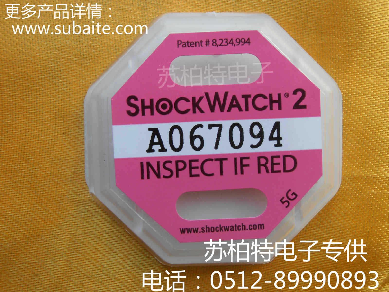 shockwatch 2-5g