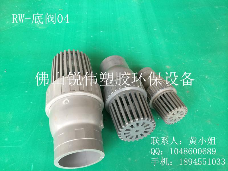 供应大量优质环保化工耐酸碱止回阀 PVC底阀