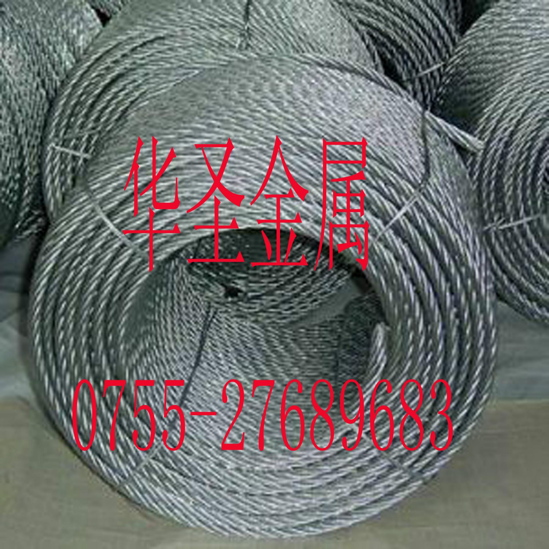 供应日本304不锈钢丝绳(1*7,7*7,7*19),索具配件,锁具加工