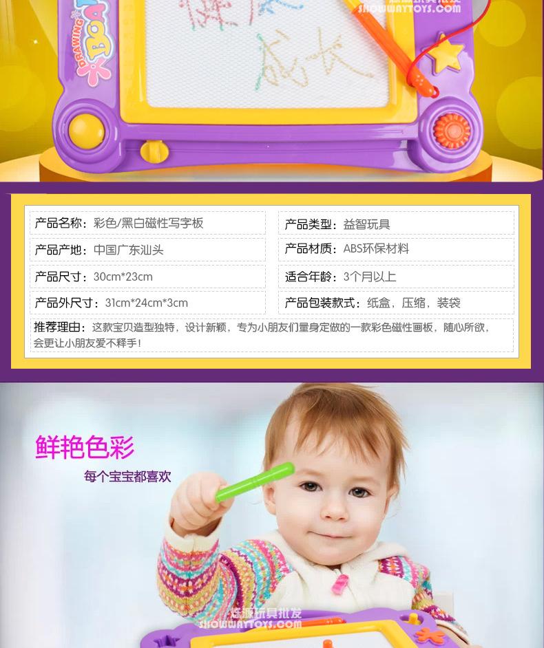 必威官网betway_03
