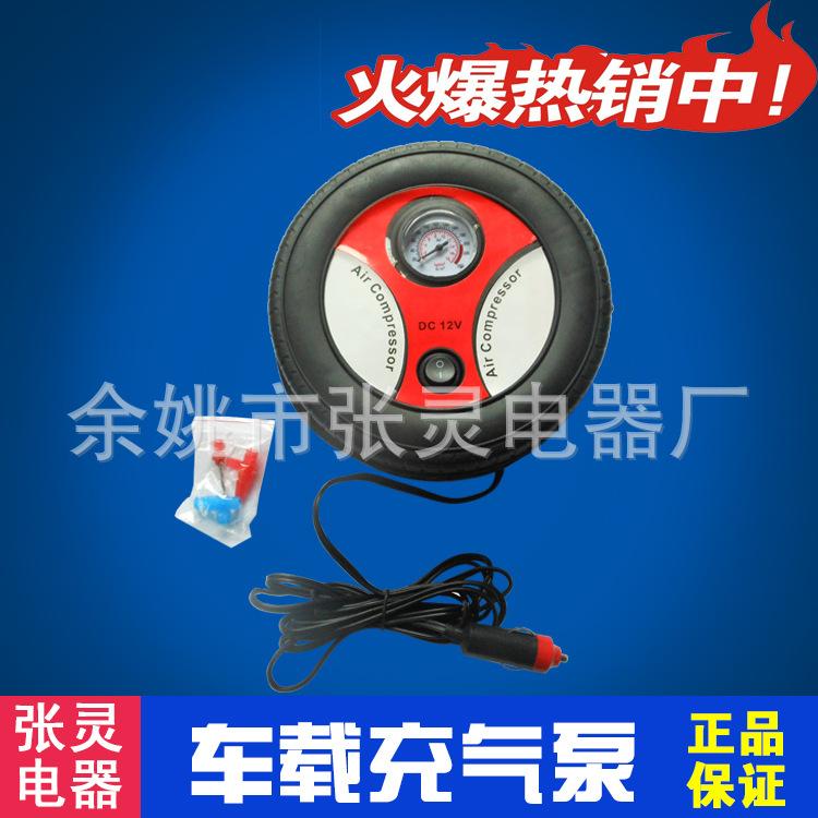 车载充气泵 便携式汽车打气泵 汽车迷你轮胎充气泵
