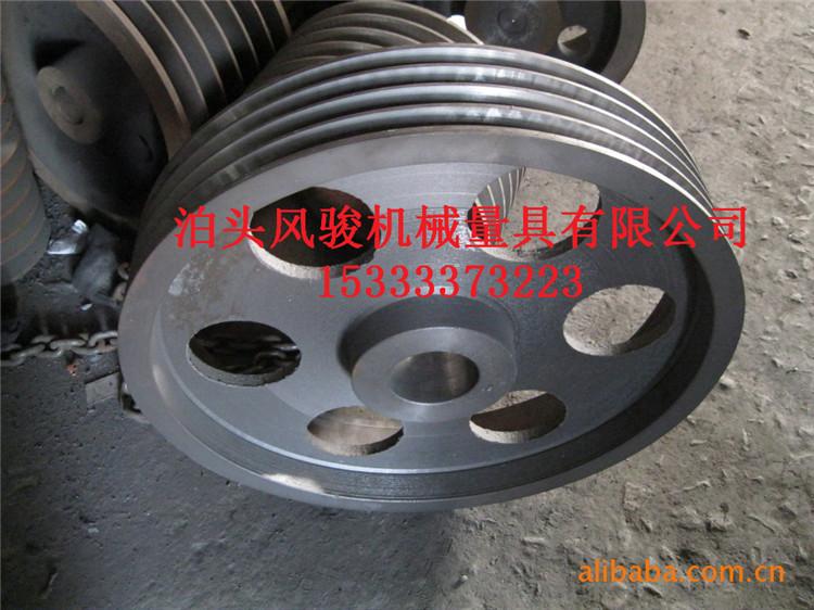 大量生产 冲压皮带轮 欧标皮带轮 v型皮带轮加工图片_6