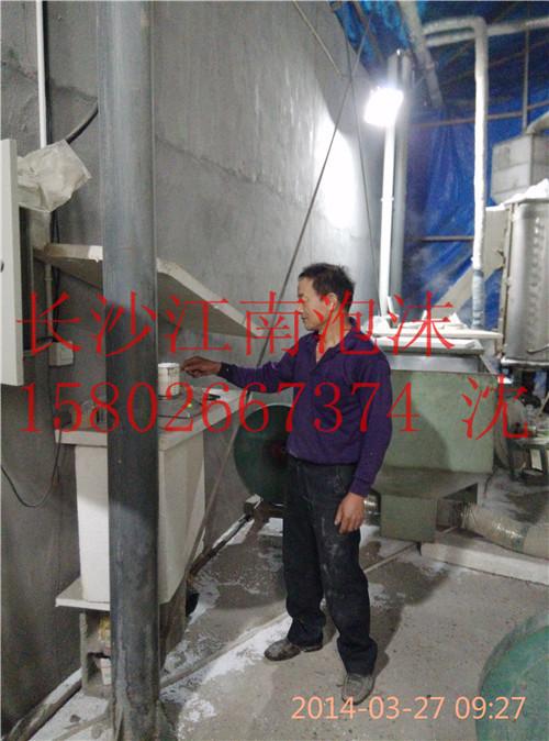 外墙保温板就选长沙江南泡沫聚苯板 质优价廉 欢迎订购