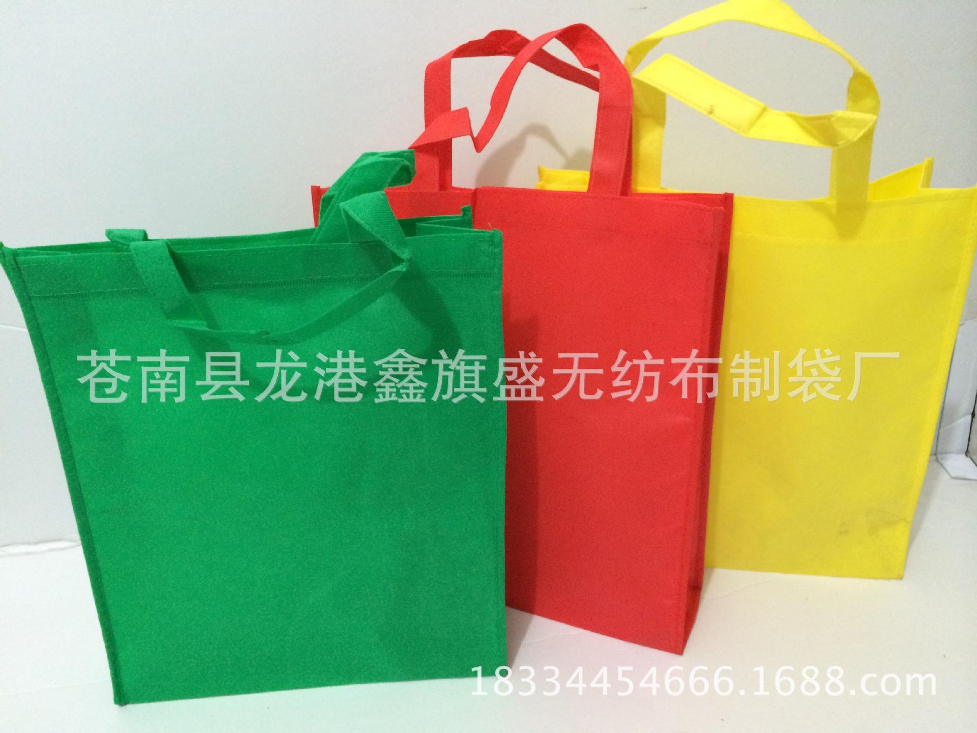 无纺布袋子 定做手提袋订做环保袋定制广告购物空白袋现货批发