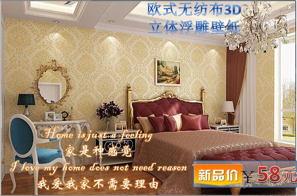 无纺布墙纸_墙纸简约无纺布墙纸3d条纹客厅书房卧室