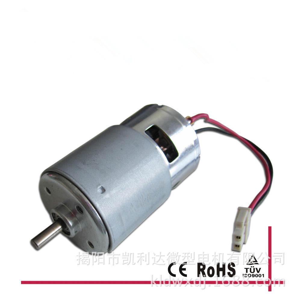 微型直流电机R775PM可来样订制生产-免费电动机信息发布平台 第图片