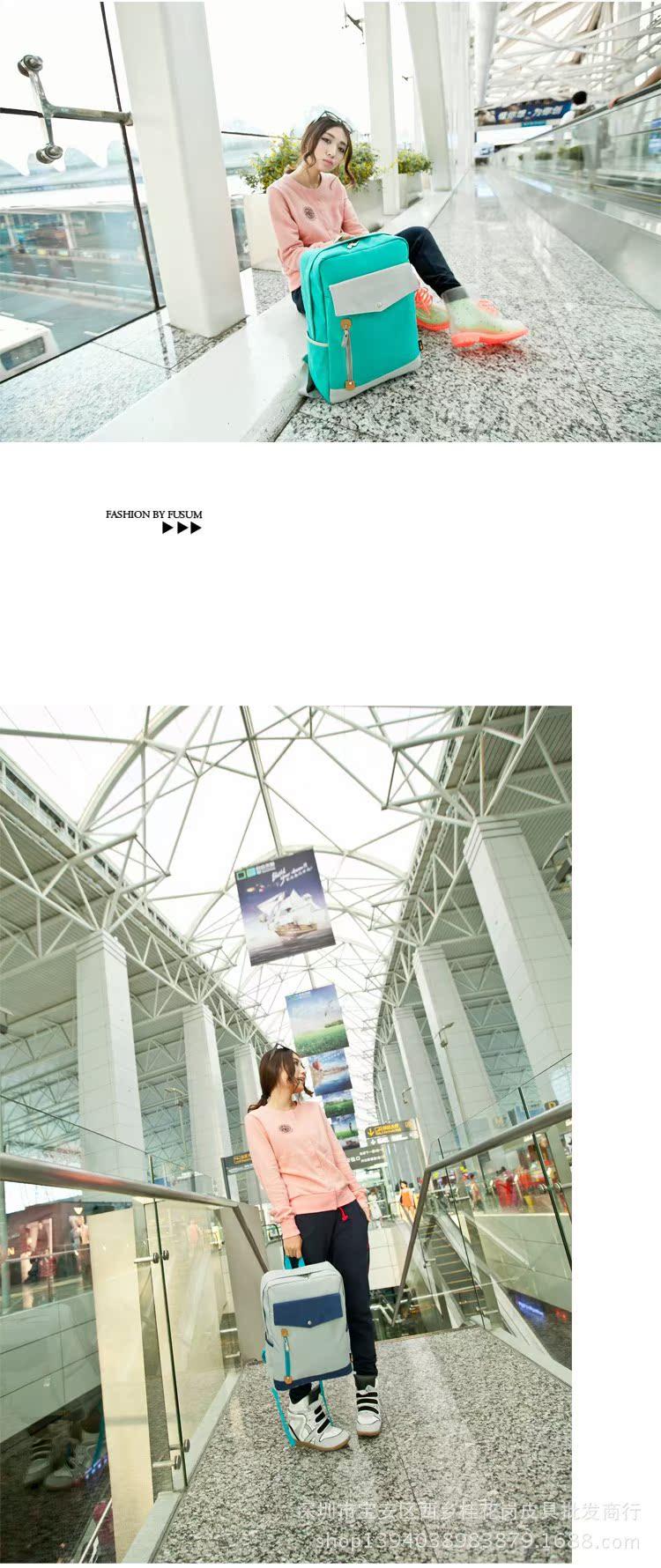 厂家韩版双肩潮女帆布背包学院风学生书包
